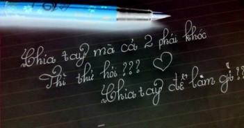 Những câu nói hay về tình yêu khi chia tay giúp bạn mạnh mẽ đứng lên bước tiếp 11